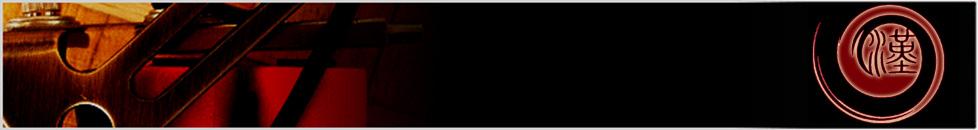 HAN-SEN GmbH Tattoobedarf Onlineshop-Logo